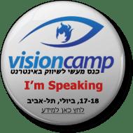 סיכום הרצאה בנושא פיתוח אפליקציות לאייפון – מתוך visioncamp2011
